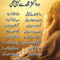 Image Result For Love Quotes For Wife From Husband In Urdu