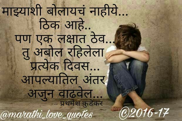 Whatsapp Funny Hindi Jokes  Marathi Lovevery Sad Shayri In Sorry Images
