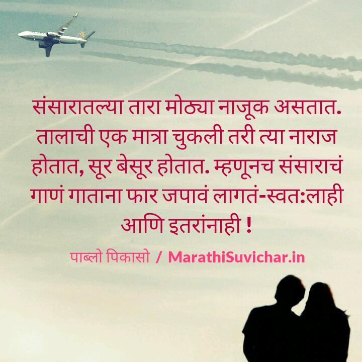 Image Result For Love Poem In Marathi For Girlfriend
