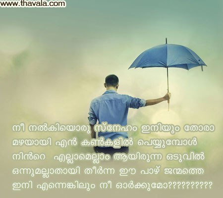 Image Result For Love Failure Quotes In Malayalam