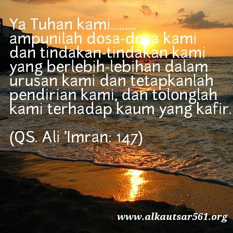 Kata Mutiara Islam Tentang Cinta Dalam Al Quran Katakan Cintamu