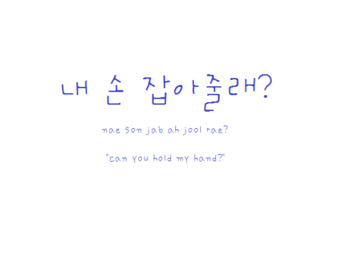 Korean Love Quotes For Boyfriend