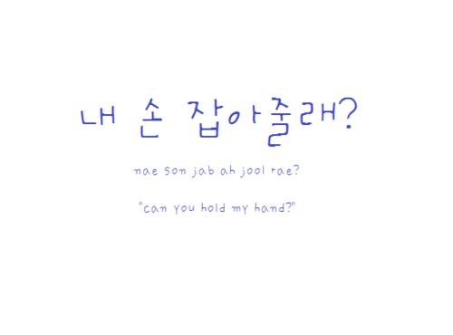 Korean Love Quotes For Boyfriend