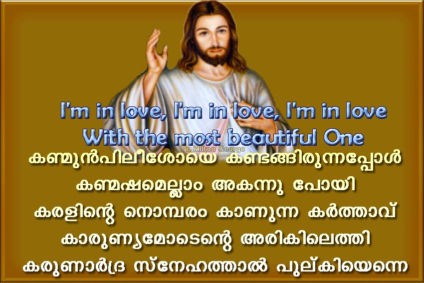 Source Google Com Pk Malayalam Bible Verses