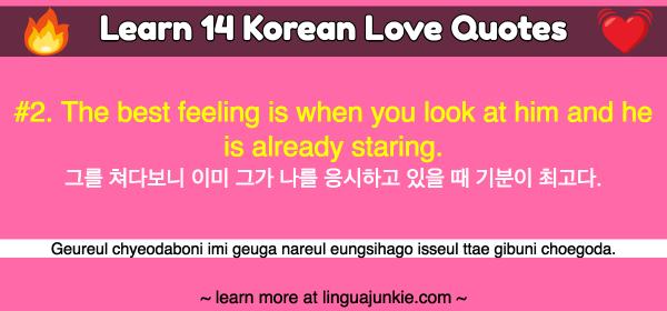 Korean Love Quotes