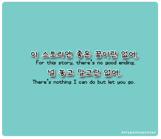 Korean Quotes About Friendship Image Quotes At Relatably Com