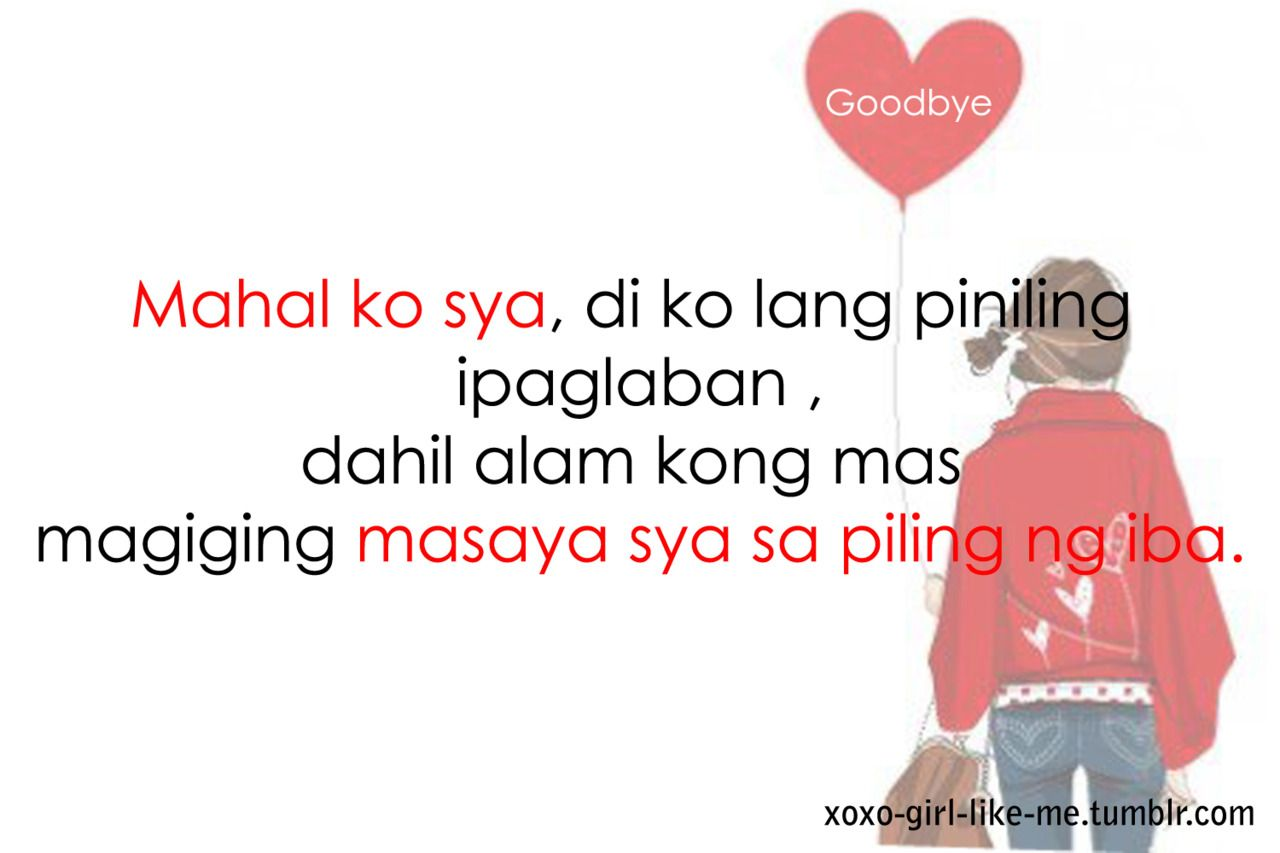 Sweet Love Quotes Tagalog For Her Lvchdqgwk