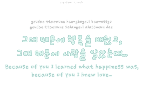 Korean Inspirational Quotes Quotesgram