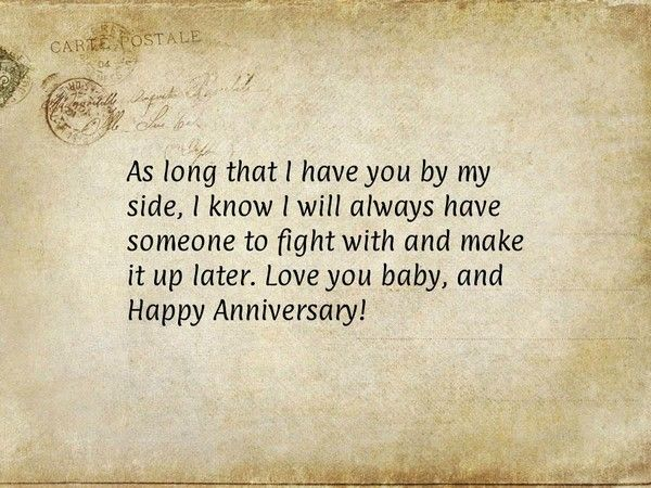 Anniversary Quotes For Him And Her With Images Good Morning Quote