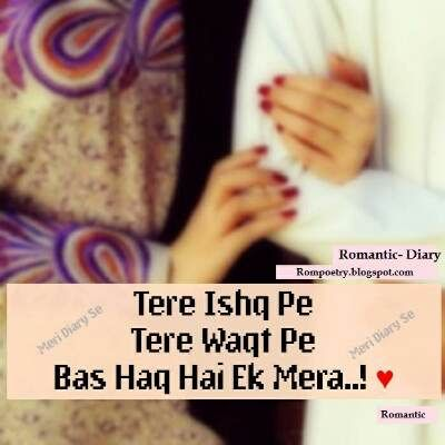 Dear Diary Cute Romantic Quotes Status For Him And Her In Urdu Hindi Quotes