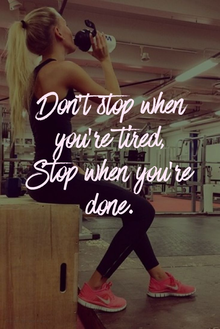Motivational Fitness Quotes Guaranteed To Get You Going Simple Beautiful Life Kickboxengute Zitatespruche Zitategesundheit