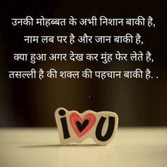 Bahut Pyar Karte Hai Shayari Image In Hindi  Love Hindi Shayari Hd Image