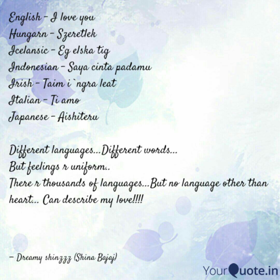English I Love You Hungarn Szeretlek Icelansic Eg Elska Tig Indonesian Saya