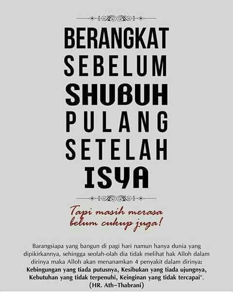 Quotes Sahabat Quran Quotes Daily Quotes Qoutes Muslim Quotes Islamic Quotes Islam Muslim Allah Islam Psychology Quotes