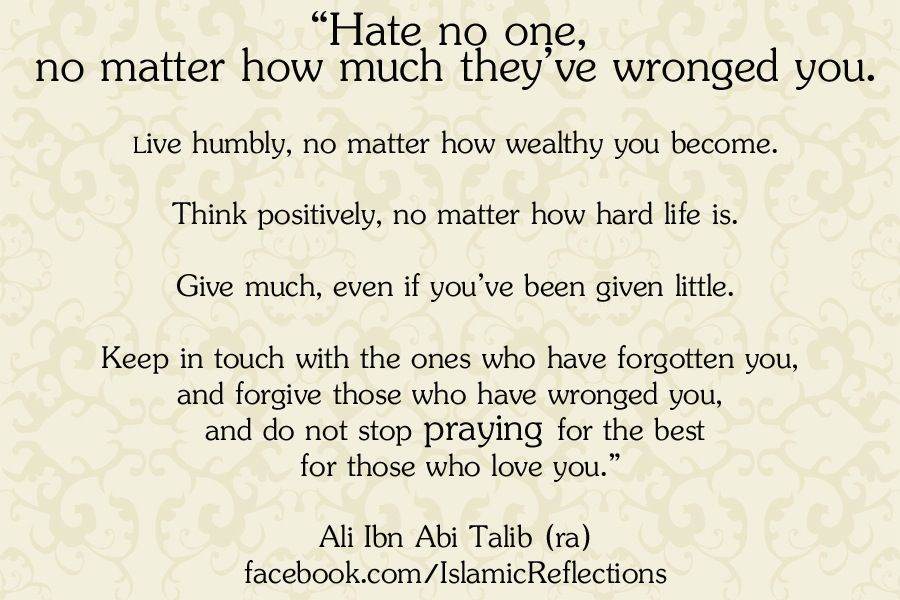 Beautiful Advice From Ali Ibn Abi Talib Ra