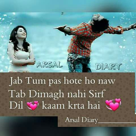 Romantic Poetry Love Shayari Romantic Cinema Cinema Baby Showers Dear Diary Quotes Love Quotes Urdu Poetry  Planes