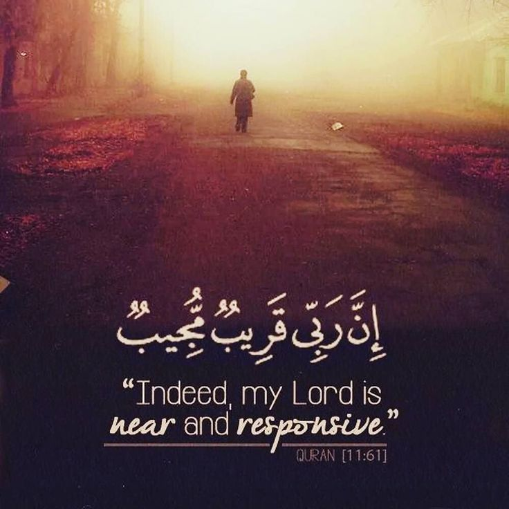 Beautiful Inspirational Islamic Quran Quotes Verses In English