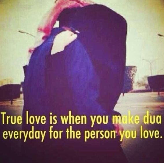 Halal Love  E D A  C B Islam Lovemuslim Couplescouple Quotesquotes