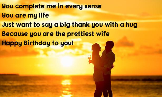 Kata Kata Romantis Untuk Suami Dalam Bahasa Inggris