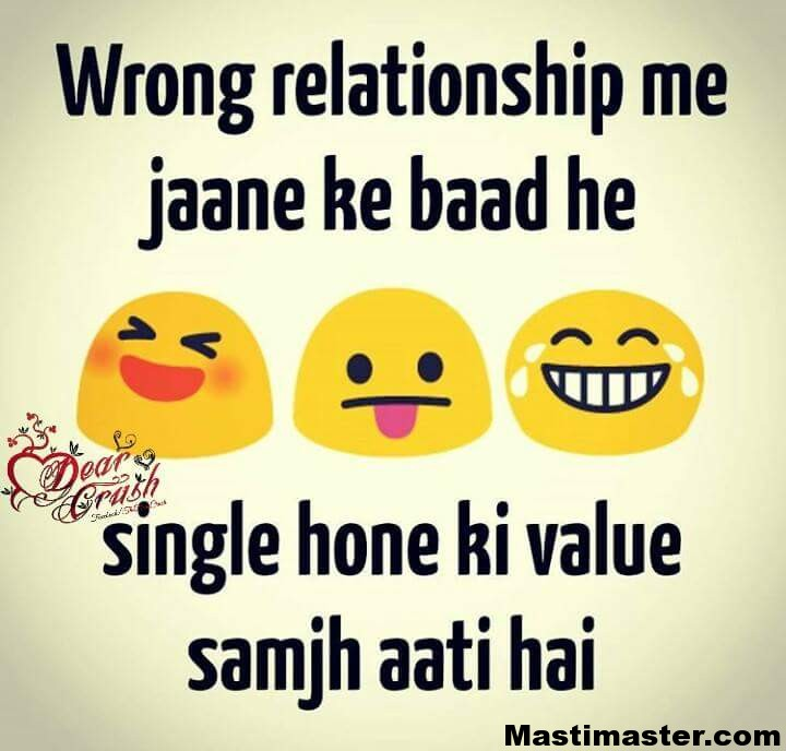 Fb_img_ Wrong Relationship