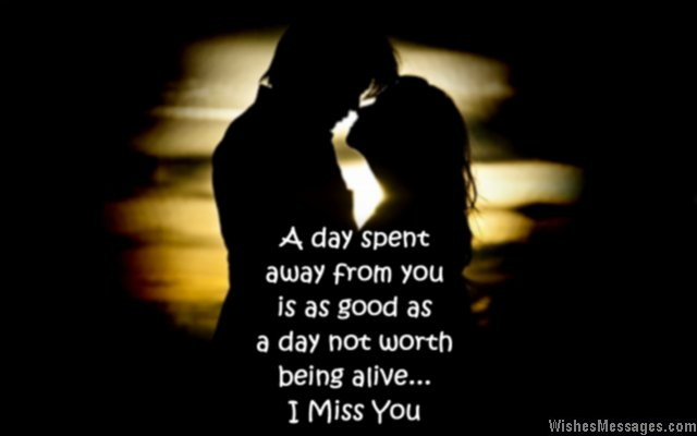 I Miss You Message To Girlfriend From Boyfriend