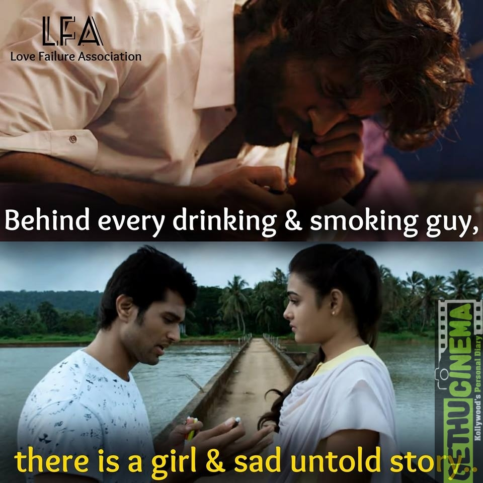 Latest Sad Love Images With Quotes  C B  Tamil Cinema
