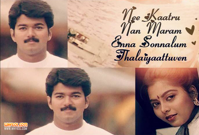 Cute Romantic Tamil Movie Quotes
