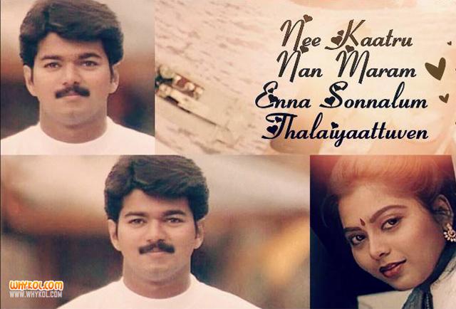 Cute Romantic Tamil Movie Quotes