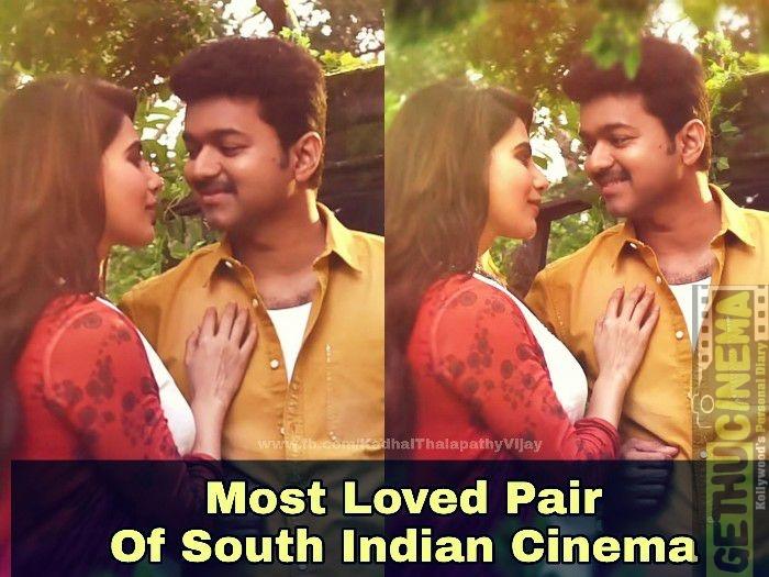 Vijay Latest Love Memes