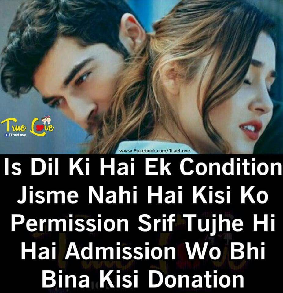 Boyfriend Birthday Urdu Quotes Love Quotes Romantic Quotes Life Lessons Imagination Ship Honey Feelings