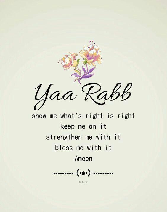 Ya Rabal Allameen Quotes On Islamquran Quotes Loveislamic