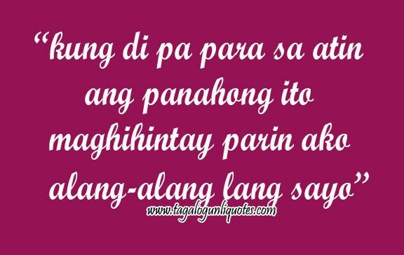 Tagalog Long Distance Relationship Quotes Love Quotes Inspirational For Him Her