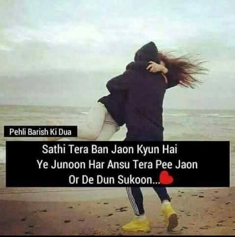 Hindi Quotes Text Quotes Poetry Quotes Love Quotes In Urdu Love Shayari In Hindi Urdu Poetry At Ude Quotes In Love Relationship Quotes