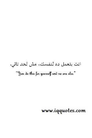 Arabic Love Quotes Pictures Famous Arabic Love Quotes Pictures Popular Arabic Love Quotes Pictures