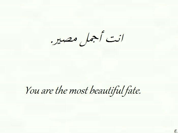 Inspirational  C B Quotes About Fatearabic
