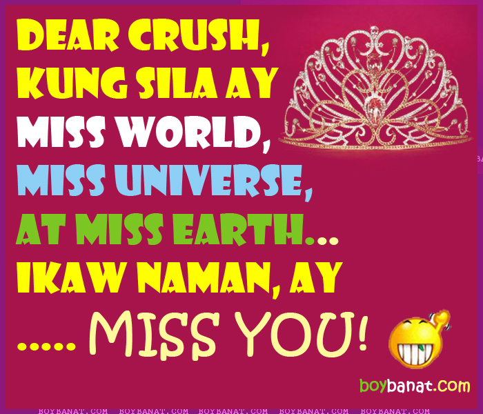 Tagalog Crush Quotes And Crush Kita Quotes