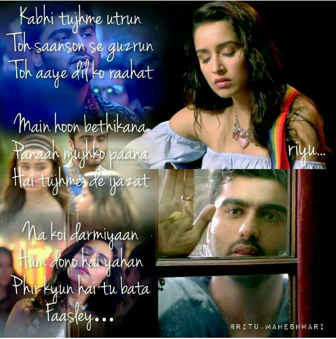 Bollywood Zitiert Bollywood Lieder Bollywood Schauspieler Lyrische Zitate Hindi Zitate Songtexte
