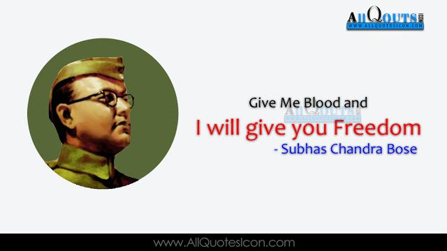 Subhash Chandra Bose Quotes Whatsapp Pictures Facebook Images