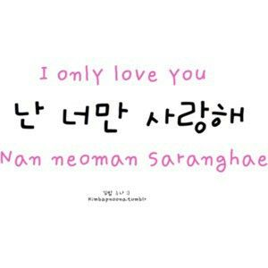 I English And Im  And I Attempting To Teach Myself Korean I Am In No