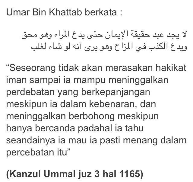 Prophet Muhammad Islamic Quotes