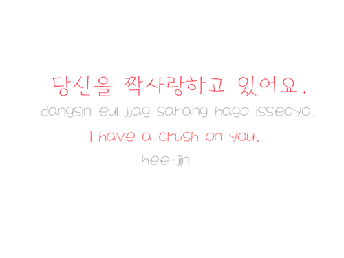 Hangul Korean And Learn Korean Image