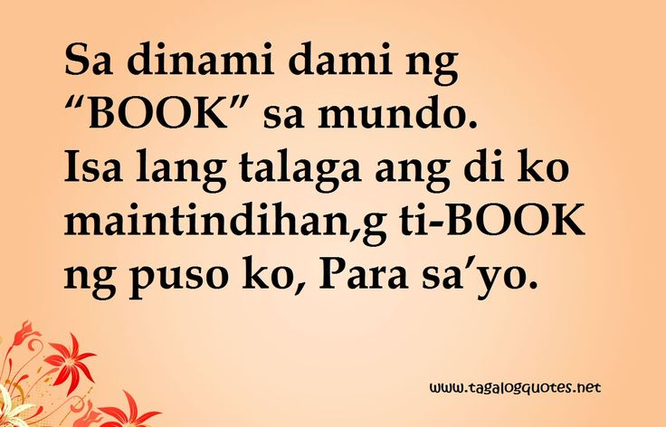 As The Quote Says Description Love Quotes For Status Tagalog Xvomkqlv
