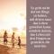 Zitate Leben Geniessen Dinge Haben  Zitate Uber Das Leben Und Weisheiten Zum Nachdenken