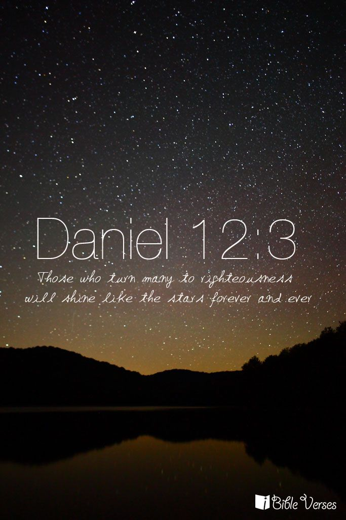 Scripture Quotes Image Detail For Daniel Bible Verses Bible Verses About Love