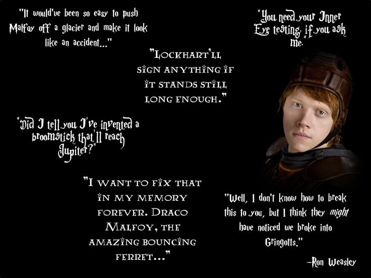 Ron Weasley Quotes