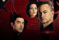 Criminal Minds Beyond Borders Tv Series
