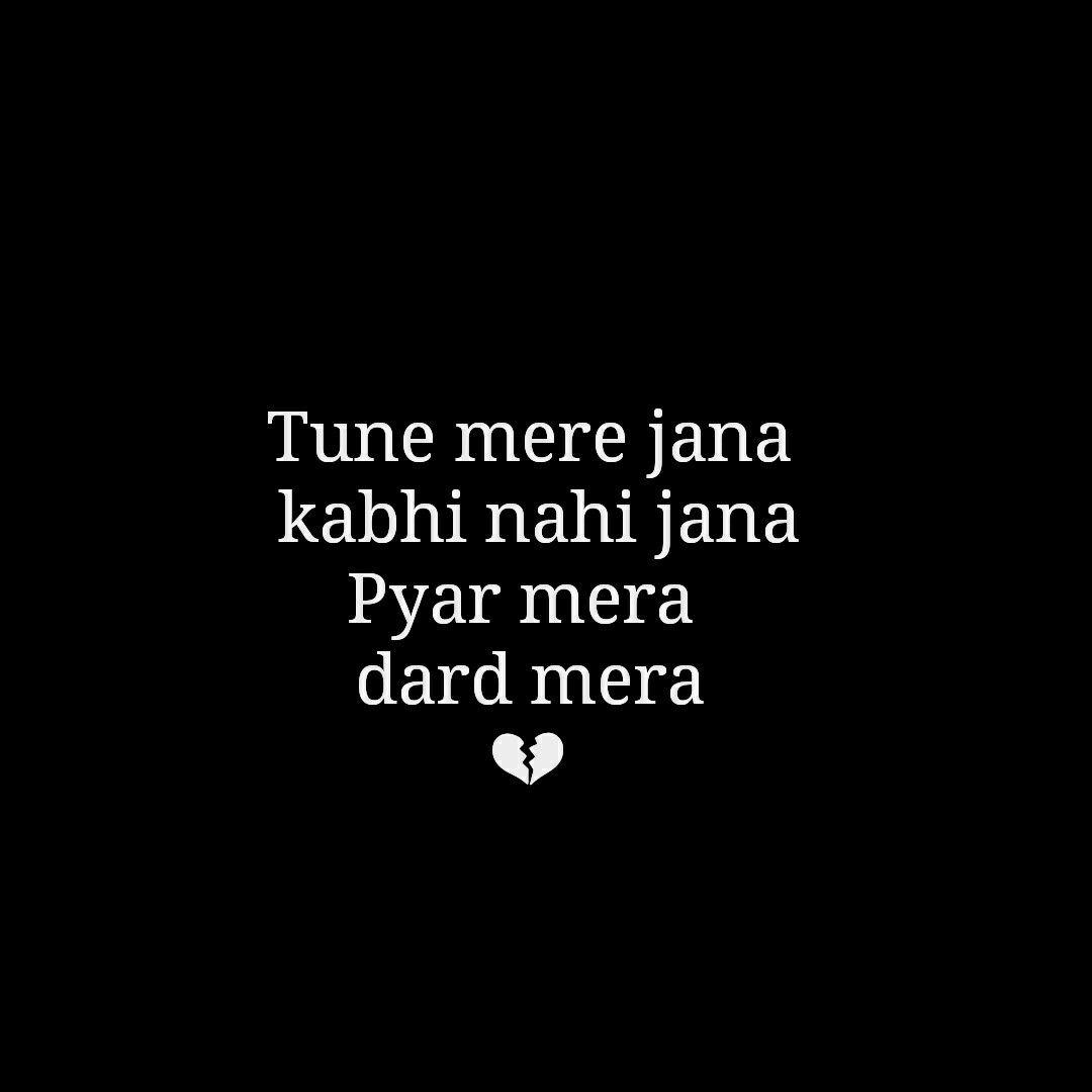 Wahrheiten Lyrische Zitate Hindi Zitate Bollywood Lieder Songtexte Englisch Dil Se Traurig