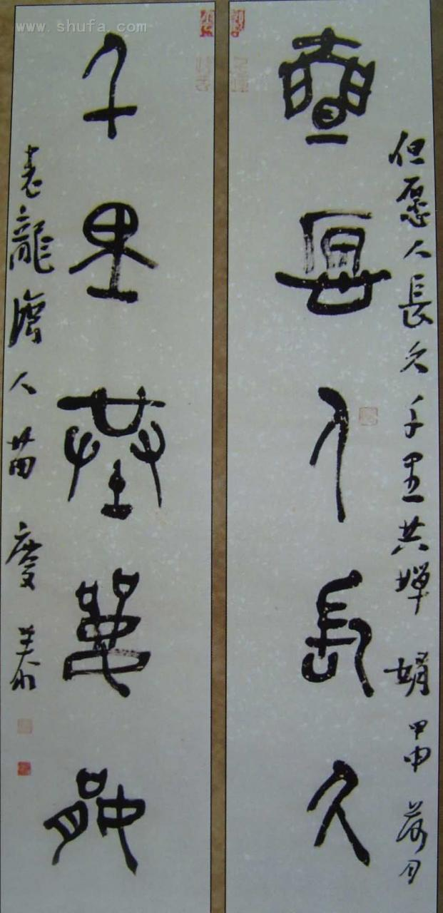 Miao Qingtai Sagt Traditionell Sei Kalligraphie Mit Anderen Kunstformen Z B Malerei Dichtung Und Siegelschnitzerei Eng Verbunden Da Ein Gelehrter