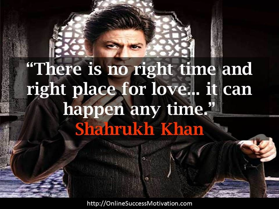 Shahrukh Khan Love Quote