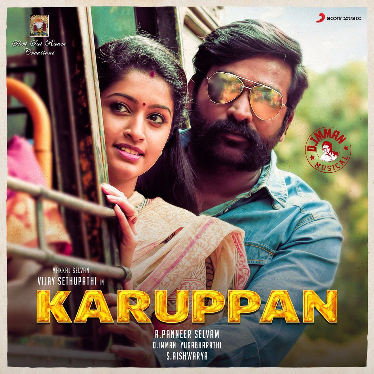 Is It M L Selvan Preparing For S First Project Karuppan